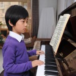 Giving Piano Lessons to Kids